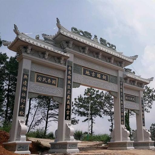 【魅力湖上】安溪县VR全景漫游